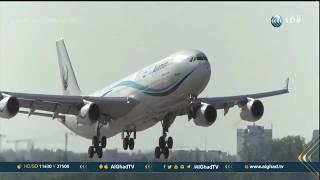 تقرير | تحطم طائرة ركاب إيرانية على متنها 66 شخصا