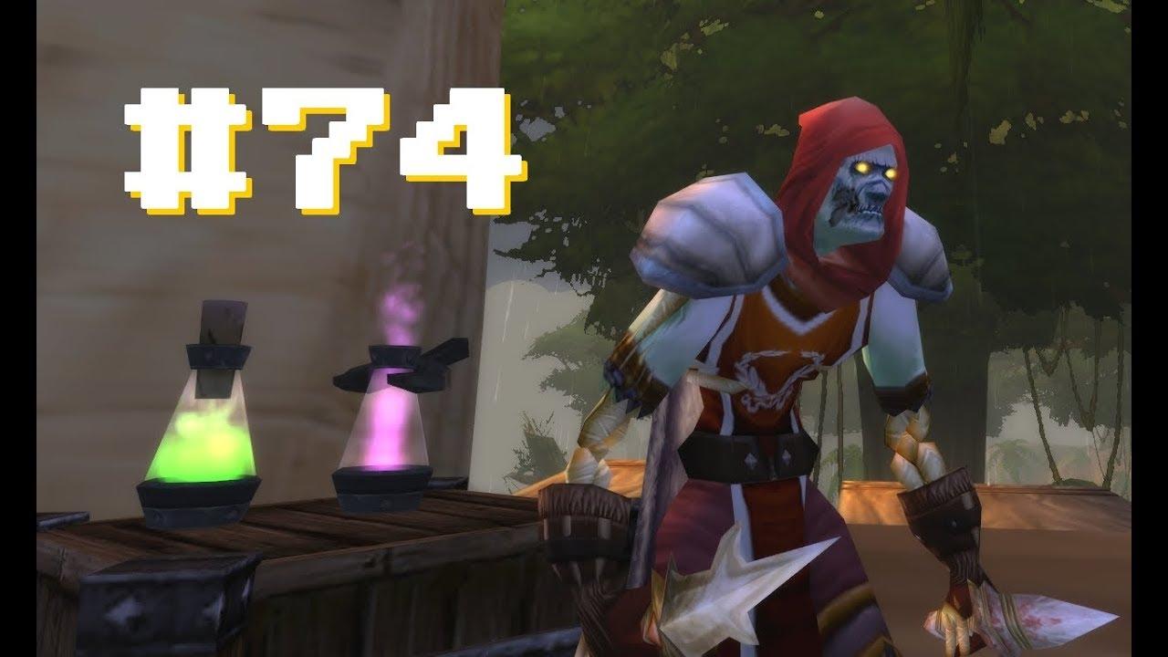 World of Warcraft #74 - Schurke - Raptoren sind nicht gleich Raptoren!