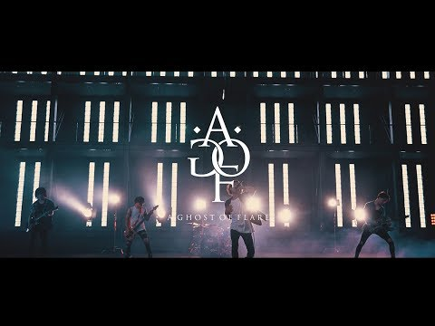 A Ghost of Flare - Aerials | Official Music Video