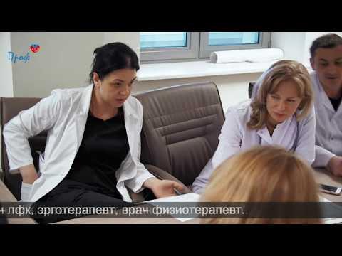 ФГБУ «Клиническая больница» Управления делами Президента Российской Федерации