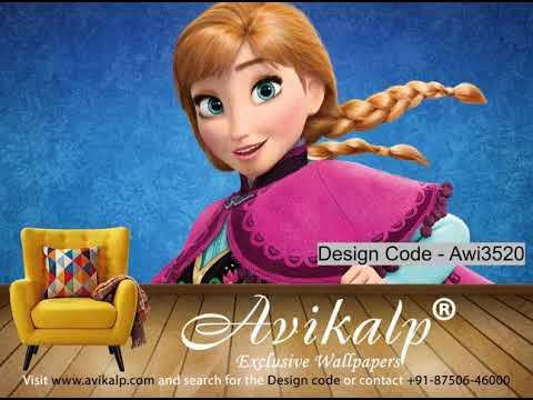 3D Wallpaper for Kids Room Collection 1