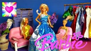 Барби Салон #6 Конкурс Красоты  Играем в Куклы Барби Мода Видео для Девочек для Детей