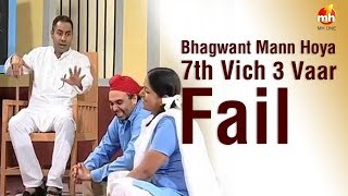 Bhagwant Maan Comedy Free MP3 Song Download 320 Kbps
