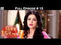 Dil Se Dil Tak - 15th February 2017 - दिल से दिल तक - Full Episode (HD)