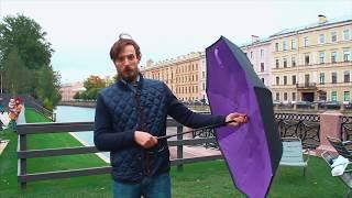 Зонт наоборот. Обзор российского и китайского обратных зонтов