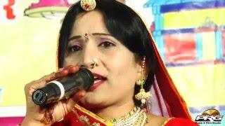Dasha Maa Kathe Suta | Sarita Kharwal Dasha Mata Live | New Bhajan | Latest Rajasthani VIDEO Songs