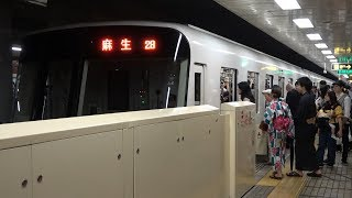 [60fps]札幌市営地下鉄南北線 麻生行 すすきの駅 Sapporo Municipal Subway Namboku-line Susukino-sta.