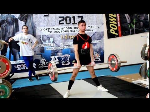 Мои первые Powerlifting соревнования/НОВЫЕ РЕКОРДЫ