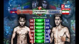 Khmer Vs Iran, Roeung Sophorn Vs (Iran) Hassan , 03/November/2018, CNC Boxing