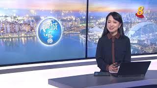 亚洲新闻台20周年 新电台CNA938今天开播