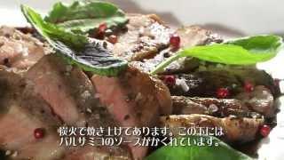 Suminiya Dedesuke 炭の屋でですけ / Shinbashi,Tokyo / Japanese Charcoal-grilled