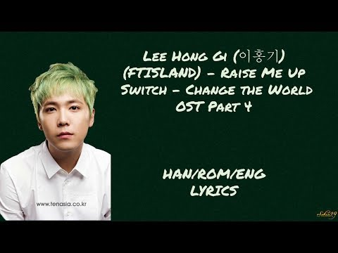 LEE HONG GI (이홍기) - [Raise Me Up] Switch: Change the World (스위치 - 세상을 바꿔라) OST Part 4 LYRICS