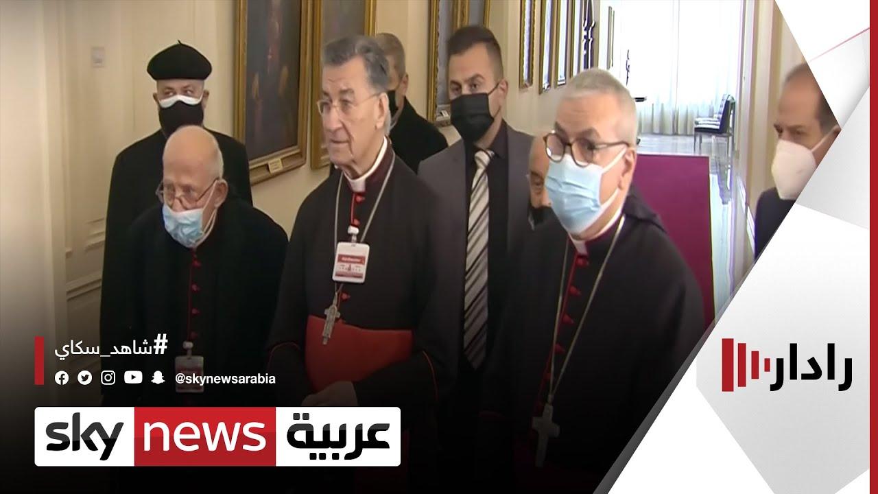 البطريرك الماروني يشدد على ضرورة حياد لبنان | رادار  - نشر قبل 2 ساعة