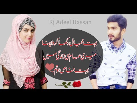 New Heart Broken 2 Line Poetry|Sad Heart Touching Poetry|Adeel Hassan|2 line Sad Shayri|sms poetry|