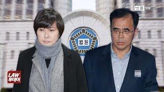 '특검 도우미' 장시호씨, 징역 2년 6개월 선고... '법정구속' [법률방송뉴스]