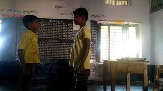Mpp school basampalli, Santhali bhasha