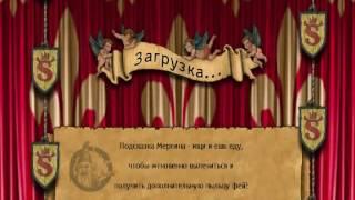Шрек 3 на русском