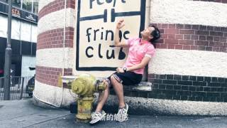 Remarkable People Naked Dialogue×Andy Wong——在Fringe Club的Andy