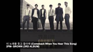 2PM-이 노래를 듣고 돌아와 (Come Back When You Hear This Song)