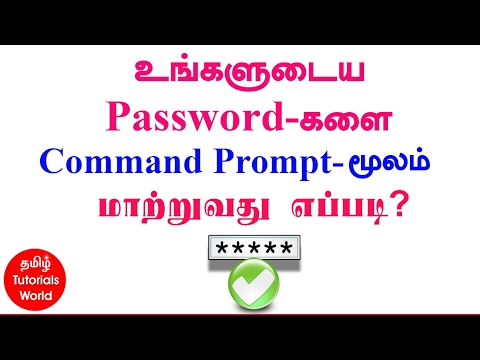 How To Change Passwords in Command Prompt Tamil Tutorials_HD