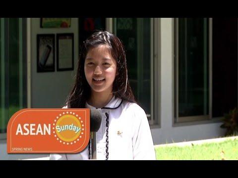 การศึกษาไทยสู่ประชาคมอาเซียนในสายตาผู้ปกครองไทย