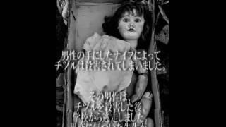 2017HAIRART お化け屋敷「呪われた学校」 CM② ストーリー解禁!