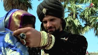 Veer Shivaji - 17th January 2012 - वीर शिवाजी  - Full Episode 88