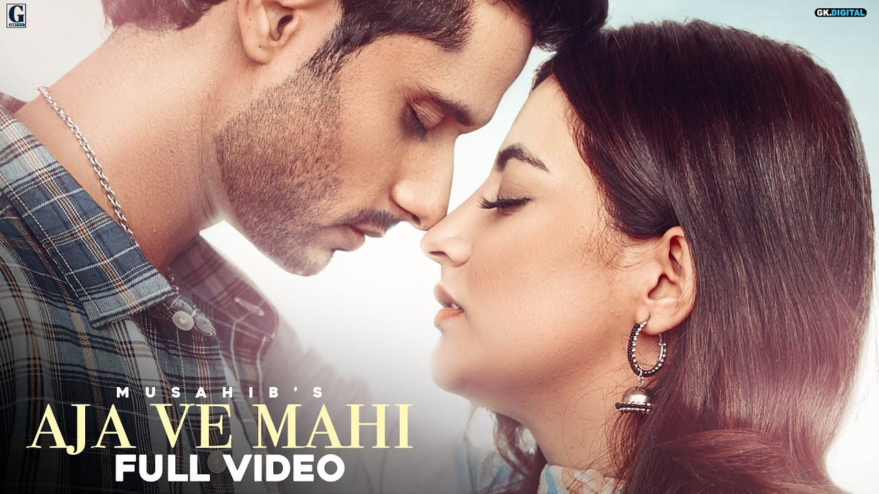 Aja Ve Mahi : Musahib (Full Song) Arjun | Rav Dhillon | Latest Punjabi Songs 2020 | Geet MP3