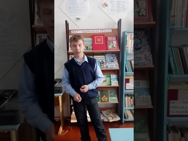 Изображение предпросмотра прочтения – АртемНиколаев читает произведение «Стихи о советском паспорте» В.В.Маяковского