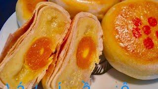 Cách làm bánh pía sầu riêng thơm ngon, đơn giản nhất cho dịp tết Trung Thu