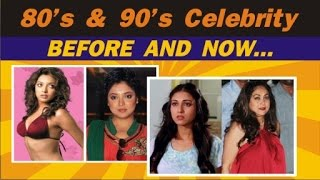 Old 80's & 90's Bollywood Beautiful Hot Actress Then & Now