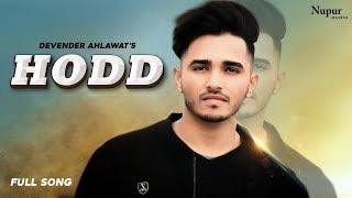 Hodd (Official Video) - Devender Ahlawat   Kaka   Latest Haryanvi Song 2020