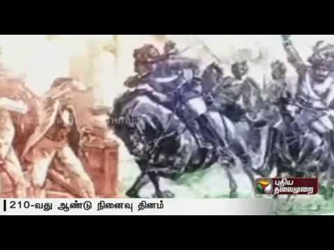 Indian Revolt of 1857 - 210th anniversary of the Sepoy Mutiny