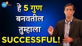 Chanakya niti | यशासाठी आवश्यक ५ नेतृत्वगुण | Dr. Radhakrishnan Pilllai | Marathi Motivation