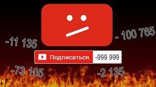 ЮТУБ УНИЧТОЖАЕТ КАНАЛ (LAMP GAMES)