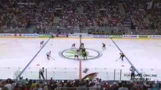 Хоккей Россия Германия 3 0 ЧМ 2014  частушки