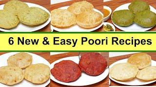 ६ नए तरीके की पूरी जो आपके होश उड़ा दे | 6 Poori Recipes | Poori Recipe | KabitasKitchen
