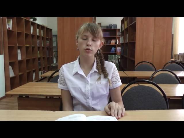 Ирина Мельникова читает произведение «Детство» (Бунин Иван Алексеевич)