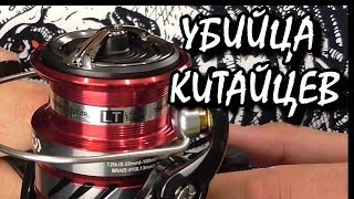 Daiwa Ninja LT! Обзор катушки для рыбалки!