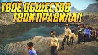 лУЧШИЙ СИМУЛЯТОР ПОСЕЛЕНИЯ - Atomic Society Обзор