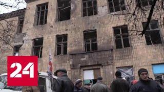 Жизнь под обстрелом: в Донбассе надеются, что Украина прекратит войну - Россия 24