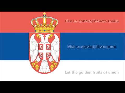 Bože pravde - National Anthem of Serbia (English/Serbian lyrics)