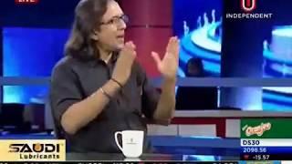A F M Jamal Uddin || Rice Blast | SAU 2018