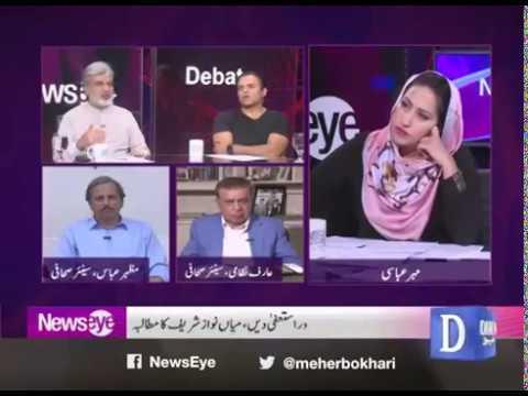 NewsEye - 10 May, 2018 - Dawn News