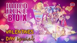 Valentines Day Special Romantic Hits | Video Jukebox | Malayalam Super hit HD Video Songs