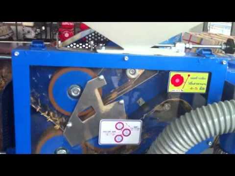สาธิตเครื่องสีข้าว  2000 Turbo1