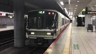 221系NA424 普通 奈良行き JR難波発車