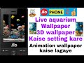 jio phone me aquarium live wallpaper kaise set kare   jiophone me 3d wallpaper kaise lagaye   