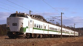 蔵出し動画 715系 1000番台 1997 1998年 東北本線