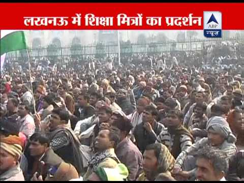 Shiksha Mitra protest in Lucknow, traffic collapsed in state capital